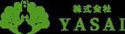無農薬野菜と野菜販売の株式会社YASAI